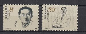 Chine 2081 - 82 Mao Dun (MNH)