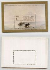 Armenia 1994 SC 458 MNH Souvenir Sheet . rtb4191