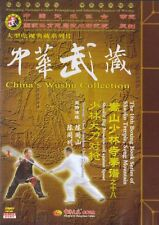 Songshan Shaolin Big Broadsword against Spear by Chen Tongshan Dvd - No.018