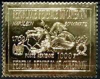 1969 > CAMEROON > Napoleon Bonaparte Gold Stamp > Unused, OG, MNH.