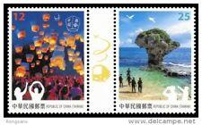 2015 TAIWAN TRAVEL LANDSCAPE stamp 2v