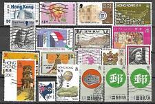 [#13] Hong Kong Used Stamps Lot
