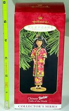 Hallmark Keepsake Ornament - Chinese Barbie - Dolls of the World - 1997