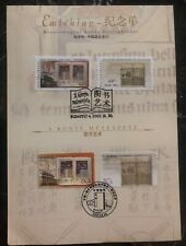 2003 Joint Issue Hungary China Souvenir Card Old Books Mxe