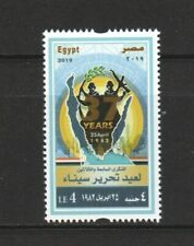 EGYPT 2019 REVOLUTION OF 1919 ARMED FORCES COMP. SET OF 1 STAMP MINT MNH UNUSED
