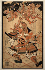 Asian Japanese Ukiyoe Art Print Samurai At Rashomon Gate
