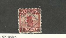 China, Postage Stamp, #206 Used, 1913 Interesting Box Cancel