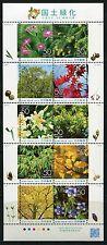 Japan 2010 Aufforstung Bäume Pflanzen Blüten 5268-77 Kleinbogen ** MNH