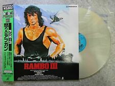 RAMBO 3 1988 PILF-0014 Sylvester Stallone Japanese Laserdisc w/OBI w/Tracking#