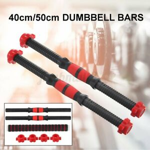 40/50cm 1 Pair Dumbbell Bar Collars Weight Lifting Sport Home Gym Exercise  AU2