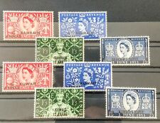 british stamps. 1953 coronation