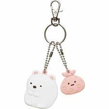 Sumikko Gurashi Shirokuma Furoshiki Pair Rubber Mascot Keychain Charm