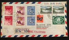 1959 Shibuya Japan Airmail Colorful Cover To Valašské Meziří� Czechoslovakia