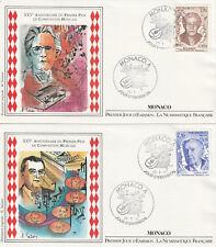 MONACO 1er jour 1985 : 1er Prix de composition musicale : N°1471 & 1472