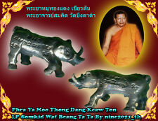 Magic!PHRA Ya Moo Thongdang  LP Somkid Old Wat Thai Amulet Buddha Antique Free