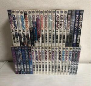 BERSERK Vol,1 -40 Latest complete Full Set used comic manga Language is Japanese