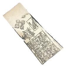Authentic Mongolian Buddhist Wood Block Print - Tibetan Style - Ca. 1500-1700 AD