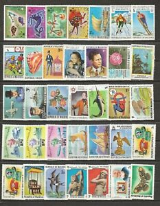 BULK LOT #2 -  40 Different Mint and used Stamps from Maldives + souvenir sheet