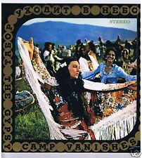 LP YEVGENI DOGA OST GYPSY CAMP VANISHES INTO THE BLUE MELODIYA