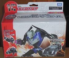 Transformers Takara Prime Micron AM-14 VEHICON Misb New