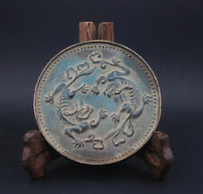 Chinese collection antiques exquisite two dragon emblazonry bronze mirror