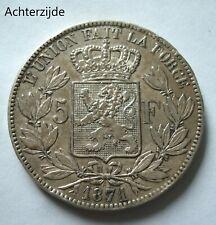 5 francs Leopold II 1871 (pr.)