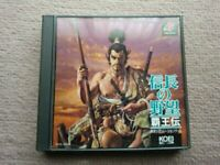 USED PS1 PS PlayStation 1 Nobunaga's Ambition Overlord Den 06838 JAPAN IMPORT