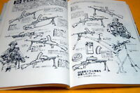 Encyclopedia of Weapons of the World from japan japanese book #0092