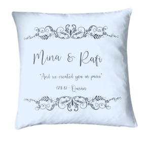 "Personalised Wedding floral scroll  - 16"" cushion cover Islamic wedding gift"
