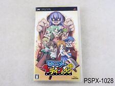 Higurashi Daybreak Portable PSP Japanese Import JP Japan Region Free US Seller B