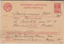 Russia, Publicity Postal stationery to Estonia, 1946