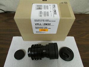 Sony VPLL-ZM32 Short Focus Zoom Lens 50510 s/n 29989