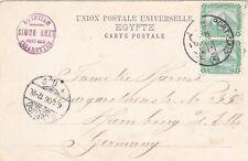 Egypt 1906 Postcard sent w Portsaid CD to Germany w Simon Arzt Cigarettes cachet