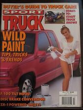 Sport Truck Magazine March 1992 Wild Paint Tips Tricks (N) (Y) AY
