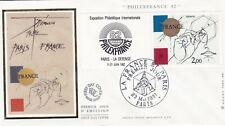 FRANCE 1981 FDC PHILEXFRANCE YT 2142