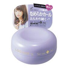 Lucido-L Creamy Curl Hair Wax 60g