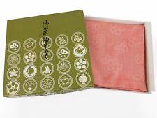 Vintage Unused Sado Tea Ceremony Dashibukusa Cloth Pink: Apr19D