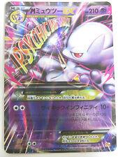 Carte Pokemon Card Mega Mewtwo EX CP4 052/131 Neuve Mint Jap !!