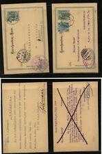 Austria 2 postal cards 1903 Ms0427