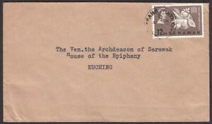 Sarawak 1963 QEII 12c Used on Cover to Kuching with SIMANGGANG Postmark