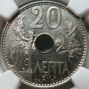 GREECE 20 lepta 1912 NGC AU 58 UNC Athena #2