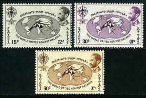 Éthiopie 383-385, MNH Who Lecteur To Élimine Malaria. Monde Carte , 1962
