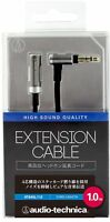 Audio-Technica JAPAN Headphone extension cord AT645L/1.0 Length:1.0m