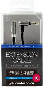 Audio-Technica JAPAN Headphone extension cord AT645L/1.0 Length:1.0m