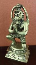 "Antique Brass Lord Hanuman Sitting with Coil Tail Statue 4.5"" High Figurine"