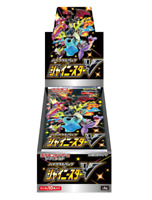 NEW Pokemon Card Game Sword & Shield High Class Pack Shiny Star V BOX