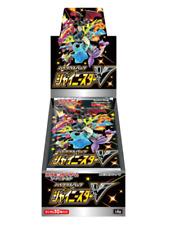 NEW Pokemon Card Game Sword & Shield High Class Pack Shiny Star V BOX