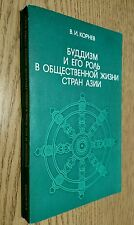 Buddhism Role in Social Life of Asian Countries Asia In Russian 1983