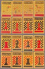 RUSSIA 1959 Matchbox Label - Cat.45Z set y. glazy - Chess.