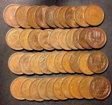 Vintage Japan Coin Lot  - 10 YEN - 40 Higher Grade Bronze Coins - Lot #713